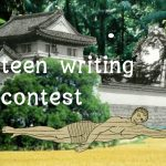 Teen Writing Contest